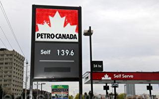 加國大城市油價飆升 華人調整生活習慣