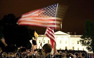 胡平:美国反恐战争的决定性胜利