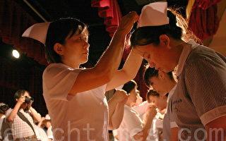 華醫護生加冠 誓當南丁格爾傳人