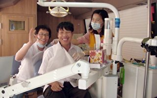 """韩""""SAM福利财团""""为外国劳工免费牙科诊疗"""