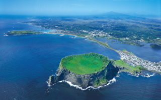 """韩济州岛 入围""""新世界7大自然奇迹""""候选"""