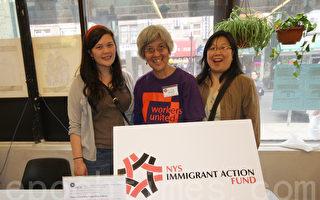 移民勞工權益意識週末五區展開