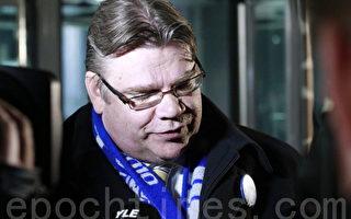 芬兰真芬党退出政府谈判 五党格局初现