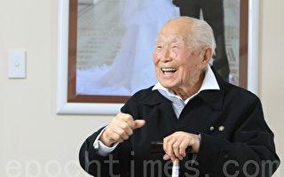 專訪政治家、教育家墨爾本百歲人瑞康紹禹