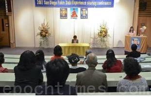 慶法輪大法日 美聖地亞哥舉辦法會