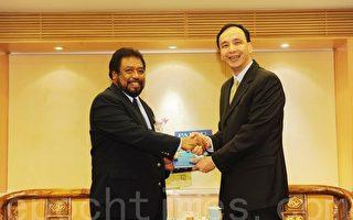 帛琉眾議院代表團參訪新北市政府