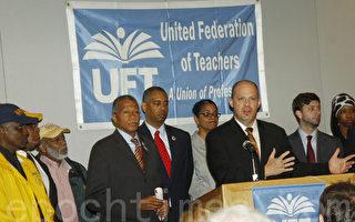 纽约市长白思豪为冻结九亿美元教师工资辩解