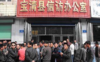 黑龍江出租車車主維權罷運 政府非法抓人