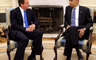 英美两国加强安全策略合作