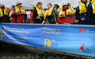 安全划艇 救生衣最重要