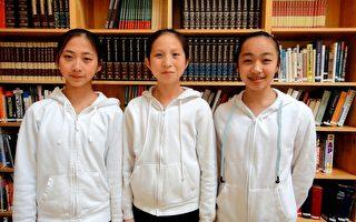 青少年文学艺术比赛 飞天学生囊括前三