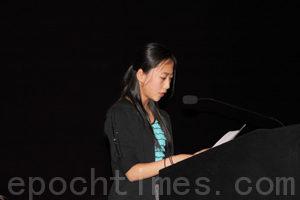 旧金山青少年文学赛颁奖