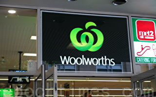 Woolworths將終止與SPC公司西紅柿合同