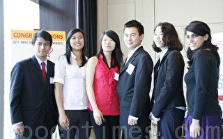 三华裔学生获RMHC亚裔奖学金