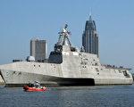 由洛克希德馬丁公司製造的美國海軍濱海戰艦。(攝影:U.S. Navy/General Dynamics via Getty Images)