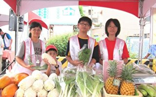 屏东有机农夫市集  享受自然健康生活