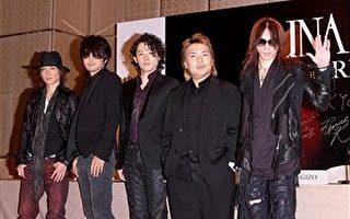 LUNA SEA慈善演唱會 呼籲日本堅強