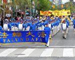 五月二十二日,一千多名法輪功學員在多倫多集會遊行,慶祝法輪大法傳世十九週年。