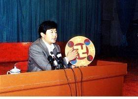 李洪志大師早年傳法故事(二)