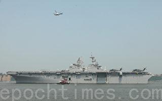舰队周完美结束 军舰离开码头