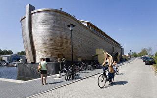 荷兰男子建诺亚方舟 2012年伦敦首航