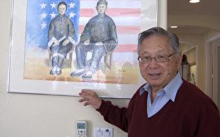 专访美圣地亚哥华裔参政第一人谭卓仪