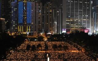 香港六四燭光晚會逾15萬人參加