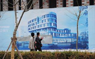 鄂爾多斯人均GDP超香港 內蒙人富了嗎