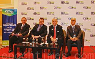 亞洲國際博彩博覽會開幕