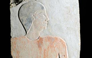 组图:台古埃及文物展  科技重现王子样貌