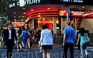"""饥饿杰克汉堡被评为澳洲最""""垃圾""""食品"""