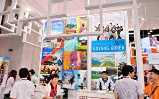 香港国际旅游展盛况创历年之冠