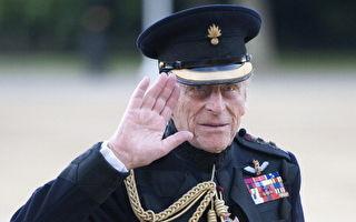 菲利普亲王辞世 澳总理发公告致哀