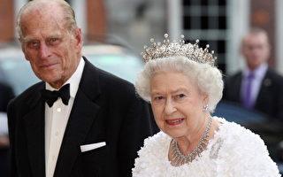 菲利普亲王90大寿 相伴英国女王半世情缘