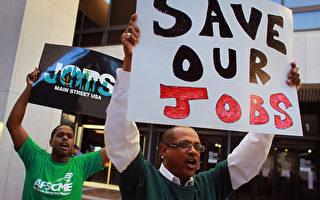 【財經話題】美國工資長期慢漲的七個理由