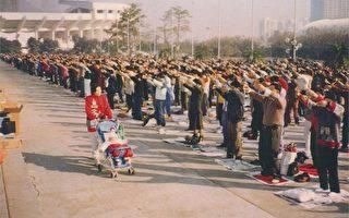 劉俊波被迫害命危 家人控訴警察
