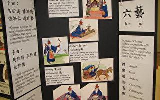 德拉華中國節將舉辦「孔子遺產」展