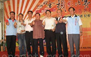 台灣燈會攝影大賽   楊仕鑫奪金