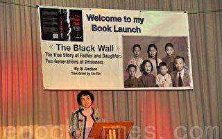 澳籍华裔女作家齐家贞女士在新书发布会上介绍作品背景。(摄影:费珊珊/大纪元)