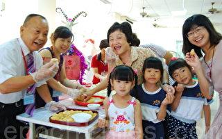 丰原米食文化    节庆糕饼展吸睛