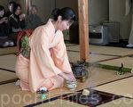 日本传统武士茶道--上田宗个流