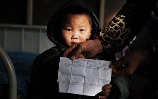外媒:中國數十萬兒童鉛中毒致永久性殘疾