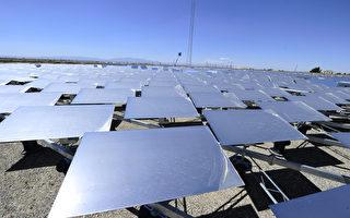 澳紐、昆二省將建世界最大太陽能發電站