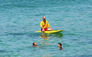 一女子新州南海岸游泳被鯊魚咬傷 海灘關閉