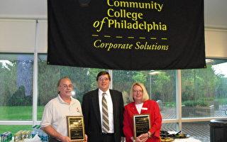 费城社区学院新设小型企业中心 助商家成功