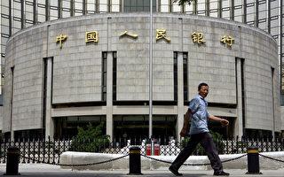 中共禁加密货币业务 业者:叫得凶 咬得轻