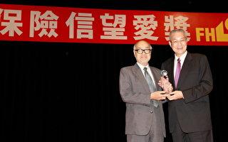 新光人壽吳家錄獲頒保險界最高榮譽