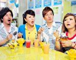 (左起)黄国伦、利菁、小钟、小甜甜(图/台视提供)