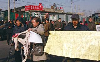 党媒警告苏共解体殷鉴不远  民众热评