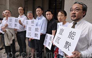 七一香港民怨升温 逾百学者联署促撤恶法